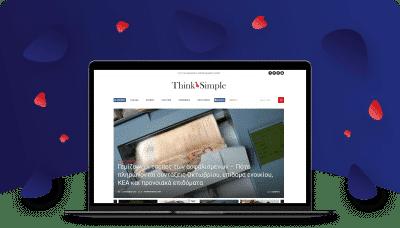 thinksimple.gr